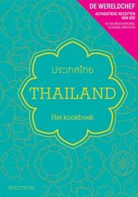 Thailand | Jean-Pierre Gabriel |