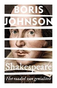 Shakespeare   Boris Johnson  