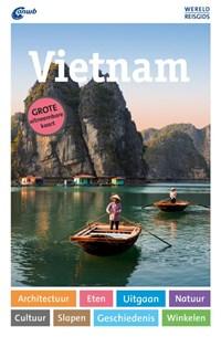 Vietnam | Martin H. Petrich |