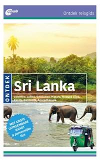 Sri Lanka | Martin H. Petrich |