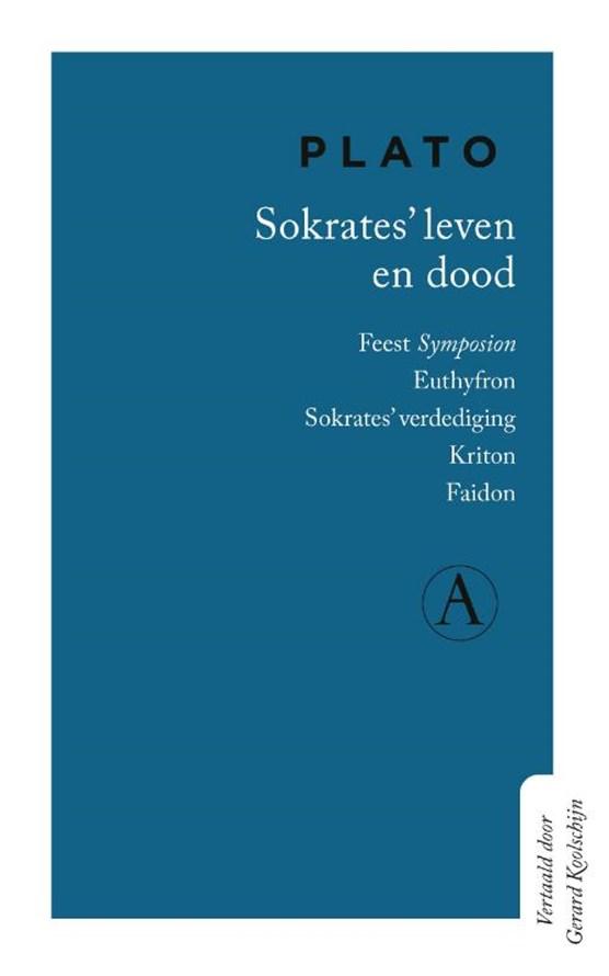 Sokrates' leven en dood