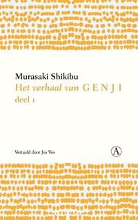 Het verhaal van Genji 1   Murasaki Shikibu  