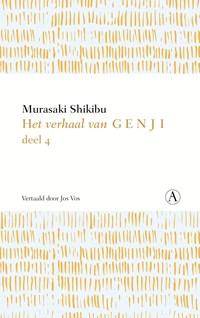 Het verhaal van Genji deel 4 | Murasaki Shikibu |