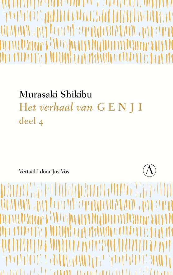 Het verhaal van Genji deel 4