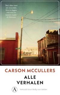 Alle verhalen   Carson McCullers  
