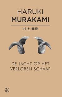 De jacht op het verloren schaap   Haruki Murakami  