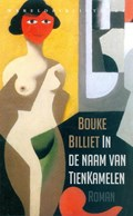 In naam van TienKamelen | Bouke Billiet |