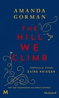 The Hill We Climb | Amanda Gorman |