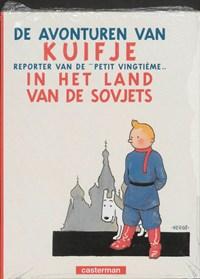 Kuifje 01. kuifje in het land van de sovjets | Hergé |