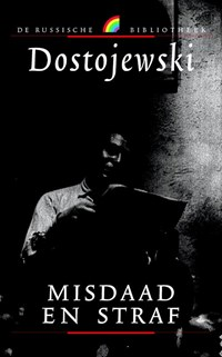 Rainbow pocketboeken Misdaad en straf   Fjodor Dostojevski ; F.M. Dostojevski  