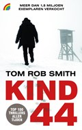 Kind 44   Tom Rob Smith  