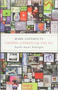 Chinese literatuur van nu | Mark Leenhouts |