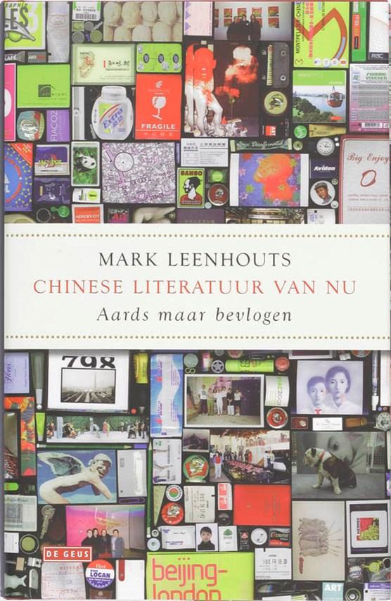 Chinese literatuur van nu
