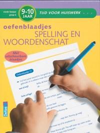 Oefenblaadjes spelling en woordenschat 9-10 jaar | Moniek Vermeulen |