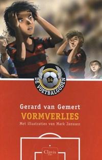 Vormverlies | Gerard van Gemert |