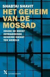 Het geheim van de Mossad   Shabtai Shavit  