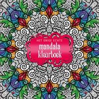 Het enige echt mandala kleurboek | auteur onbekend |