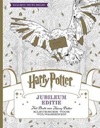 Harry Potter - Jubileum editie - kleurboek voor volwassenen | auteur onbekend |