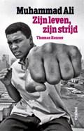 Muhammad Ali   thomas Hauser  