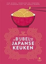 De bijbel van de Japanse keuken | Tosao van Coevorden | 9789048848287