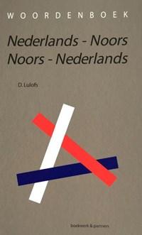 Woordenboek Nederlands-Noors / Noors-Nederlands   D. Lulofs  