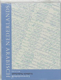 Leerwoordenboek Arabisch-Nederlands | M. van Mol ; K. Berghman |