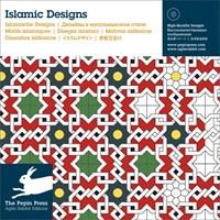 Islamic Designs | Pepin van Roojen |