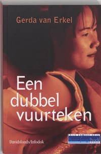 Een dubbel vuurteken | G. van Erkel |