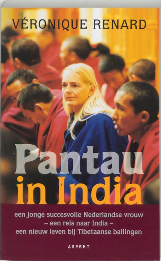 Pantau in India
