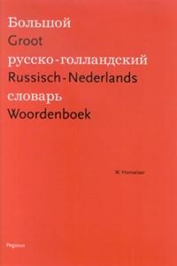 Groot Russisch-Nederlands Woordenboek   W. Honselaar  