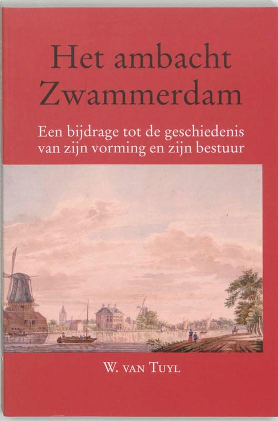 Het ambacht Zwammerdam
