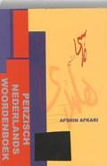 Perzisch-Nederlands woordenboek | Afshin Afkari |