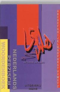 Nederlands-Perzisch woordenboek | A. Afkari |