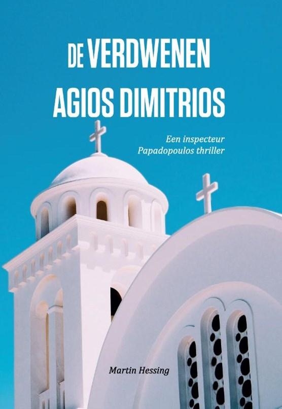 De verdwenen Agios Dimitrios