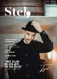 Stel, magazine #3 | Marja Verhoeve |
