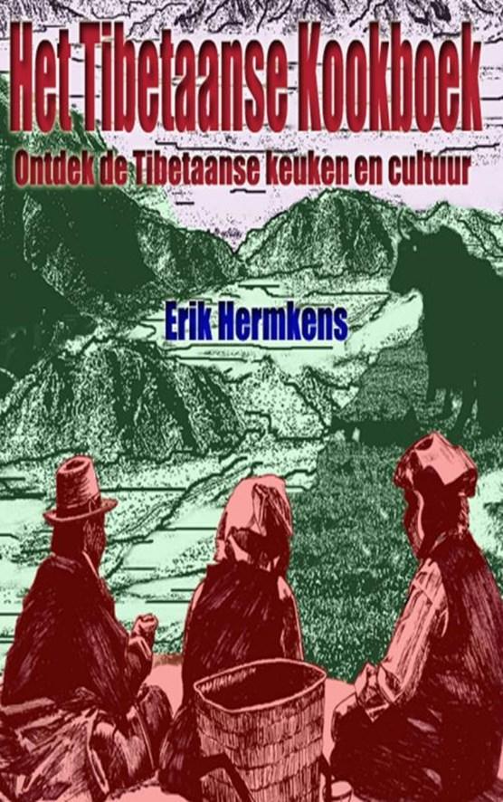 Het Tibetaanse kookboek