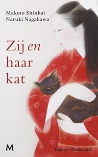 Zij en haar kat | Makoto Shinkai |