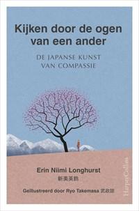 Kijken door de ogen van een ander | Erin Niimi Longhurst |