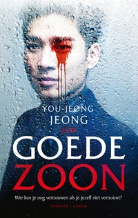 Een goede zoon   You-Jeong Jeong  