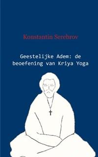 Geestelijke adem | Konstantin Serebrov |