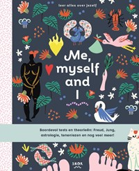 Me, myself and I | Sigrid Leerink |