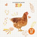 De levensloop van een kip   Grace Jones  