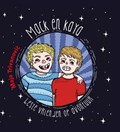Mack en Kaya | Maja Trivanovic |