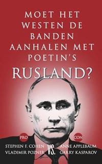 Moet het Westen de banden aanhalen met Poetin's Rusland? | Stephen Cohen ; Vladimir Pozner ; Ann Applebaum ; Garry Kasparov |