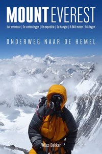 Mount Everest | Wilco Dekker |