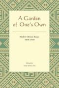 A Garden of One's Own | King-fai Tam |