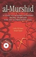 Al-Murshid | Al-Sawi, Laila ; Saad, Iman |