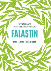 Falastin   Sami Tamimi ; Tara Wigley  