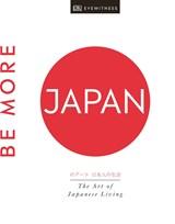 Be more japan   Dk Eyewitness   9780241385586