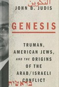Genesis | John B. Judis |